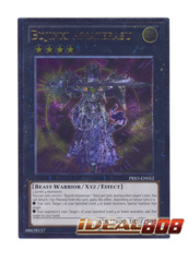Bujinki Amaterasu - PRIO-EN052 - Ultimate Rare - Unlimited Edition