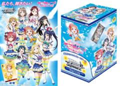 Love Live! Sunshine!! | ラブライブ!サンシャイン!! (Japanese) Weiss Schwarz Booster Box