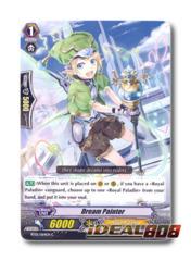 Dream Painter - BT05/064EN - C