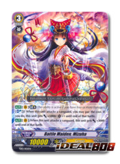 Battle Maiden, Mizuha - TD13/002EN - TD