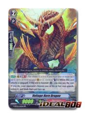 Voltage Horn Dragon - G-BT02/013EN - RR