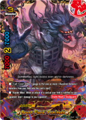 Great Fiend, Yamigedo [D-BT02A/0003EN RRR (FOIL)] English