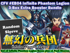 Cardfight Vanguard EB04 Bundle - Get x3 Infinite Phantom Legion Extra Booster Boxes plus x1 Random Cf-Vanguard Sleeve