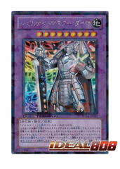 Gem-Knight Master Dia  - DT Secret Rare - DT14-JP033 on Ideal808