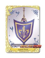 Legend World (FLAG) [PR/0043EN] English
