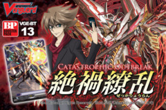 BT13 Catastrophic Outbreak (English) Cardfight Vanguard Booster Box ** Pre-Order Ships May 2, 2014 on Ideal808