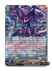 Phantom Blaster Dragon - G-BT03/001EN - GR