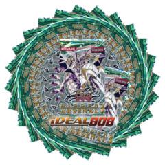 Hidden Arsenal 3 [HA03] 24-Booster Pack Lot Bundle (Unlimited)