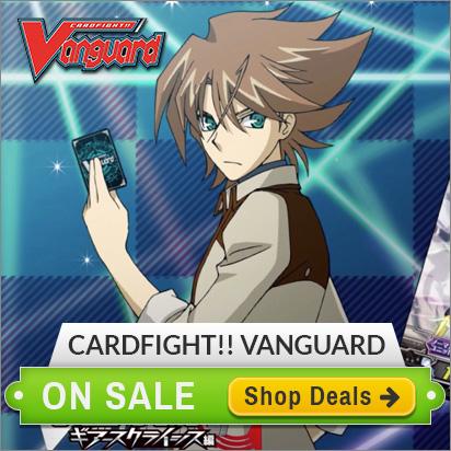 Shop Vanguard Specials