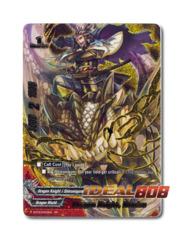 Dragon Knight, Kondou - BT03/S002EN (SP) Special Parallel