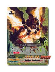 Sky Ninja, Yamigarasu - BT03/S007EN (SP) Special Parallel