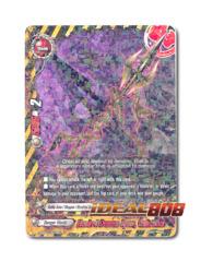 Hundred Demons Spear, Onikuzushi - H-EB03/0016 - R - Foil