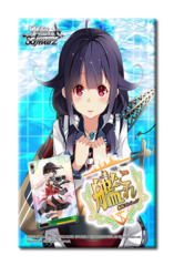 KanColle 2nd Fleet (English) Weiss Schwarz Booster Pack <Kantai Collection>