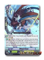 Wingal Brave - BT05/016EN - RR