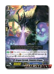 Dragon Corrode, Cemetery Dragon - G-TD08/008EN - TD (common ver.)
