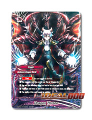 Dragon Throne [H-BT01/0103EN Secret] English