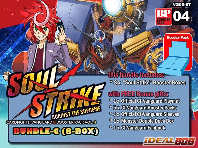 Cardfight Vanguard G-BT04 Bundle (C) - Get x8 Soul Strike Booster Box + FREE Bonuses + Bundle Treasure ** Pre-Order Ships 10/02