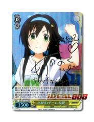 [IMC/W41-006 PR] KBYDチーム 友紀 (Yuki, Team KBYD) Japanese Promo Foil SIGNED