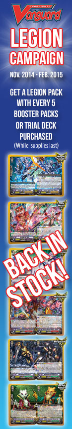 Cardfight!! Vanguard Legion Campaign