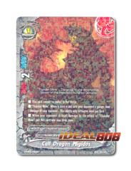 Call Dragon, Migidos - H-EB03/0020 - R - Foil