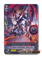 Hollow Twin Blades, Binary Star - TD11/009EN - TD