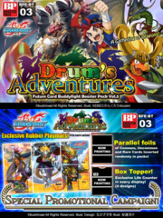 BFE-BT03 Drum's Adventures (English) Future Card Buddyfight Booster Box on Ideal808