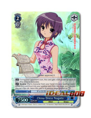 China Dress Nagato [SY/W08-E082S SR (FOIL)] English