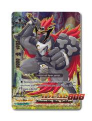 Nanomachine Ninja, Tsukikage - BT02/S005EN (SP) Special Parallel