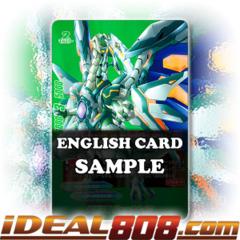 Galaxy Dragoner, Jackknife [X-BT01A-CP02/BR02EN BR (Metallic Green)] English