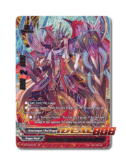 Super Armordragon, Galvanic Feather Dragon - BT02/S001EN (SP) Special Parallel