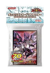 ZeXal No.107: Galaxy-Eyes Tachyon Dragon Sleeves (70ct) + Lord of the Tachyon Galaxy (LTGY) Deck Divider on Ideal808