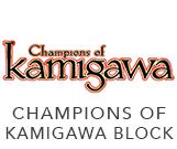 Kamigawa_block
