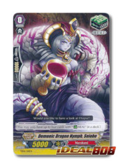 Demonic Dragon Nymph, Seiobo - TD06/018EN - TD (common ver.)