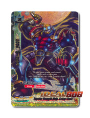 Superior Strength Ninja, Kotaro Fuma - BT02/S004EN (SP) Special Parallel