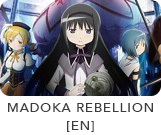 Madoka_rebellion