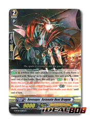 Revenger, Detonate Heat Dragon - G-BT09/028EN - R