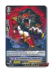 Sacred Guardian Beast, Nemean Lion - TD05/006EN - TD (common ver.)