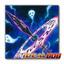 Phantom Knights' Spear - WIRA-EN008 - Rare ** Pre-Order Ships 2/13/16