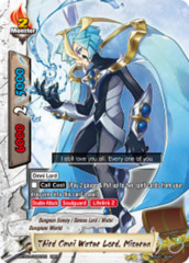 Third Omni Water Lord, Miserea [D-BT02A/0002EN RRR (FOIL)] English