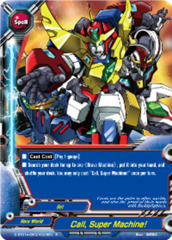 Call, Super Machine! [D-BT01A-EB02/0026EN R (FOIL)] English
