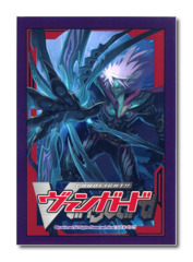 Bushiroad Cardfight!! Vanguard Sleeve Collection (53ct) Limited Edition Gwynn the Ripper on Ideal808