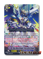Blue Wave Dragon, Tetra-drive Dragon - BT13/008EN - RRR