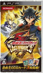 Yu-Gi-Oh! 5D's Tag Force 6 - PSP [Japanese] (Game Sealed w/Cards) on Ideal808