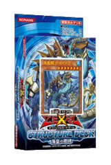 ZeXal Roar of the Sea Emperor Structure Deck (JPN) * In-Stock Ready to Ship on Ideal808