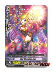 Star Magician, Elen - G-TD07/005EN - TD (common ver.)