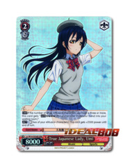 True Japanese Lady, Umi [LL/W24-E056R RRR (FOIL)] English