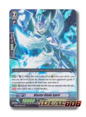 Blaster Blade Spirit - BT09/019EN - RR