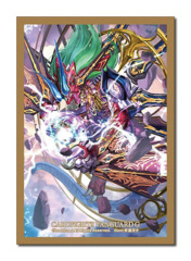 Bushiroad Cardfight!! Vanguard Sleeve Collection (70ct)Vol.249 Conquering Supreme Dragon, Dragonic Vanquisher