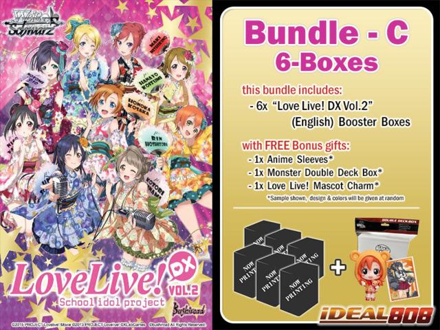Weiss Schwarz LLDX2 Bundle (C) - Get x6 Love Live! DX Vol.2 Booster Boxes + FREE Bonus Items