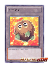 Kuriboh Token - Common - PR02-JP004 on Ideal808
